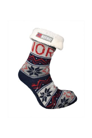 Knitted sock with white padding - Mall of Norway - Norwegian Brands - Accessories / Socks